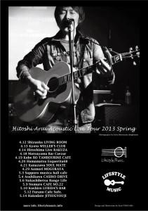 Hitoshi Arai Acoustic Tour Spring 2013