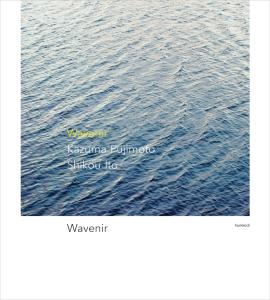 wavenir-jacket-sen